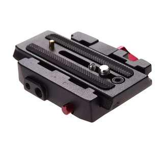 Camera Tripod P200 Quick Release Clamp Adapter