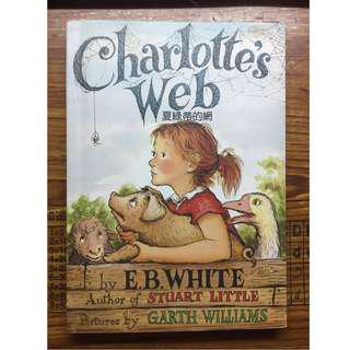 🚚 Charlotte's Web(夏綠蒂的網)-原文小說