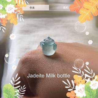 翡翠精緻雕刻小奶瓶吊墜
