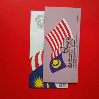 MALAYSIA STAMP PACK