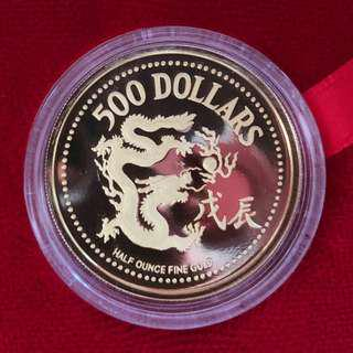 Rare Collectible 1988 Year of the DARGON $500 Gold Proof Coin