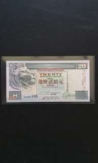 1993 Hong Kong $20 Currency Banknote
