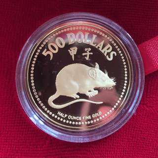 Rare Collectible 1984 Year of the RAT $500 Gold Proof Coin