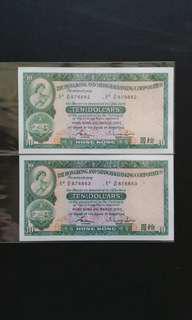 1983 Hong Kong $10 Currency Banknote