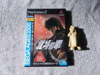 Sega Ages 2500 Hokuto no Ken 北斗神拳 (Fist of the North Star) PS2 PlayStation 2