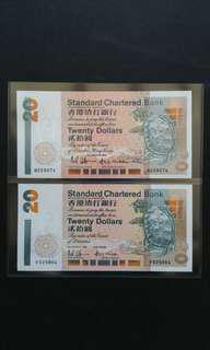 Hong Kong $20 Currency Banknote