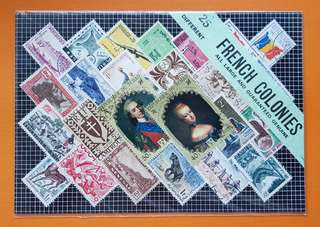 🚚 French colony stamp collection