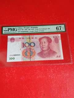 05100圓6个8:Q5Q8888889,豹子号,PMG评级