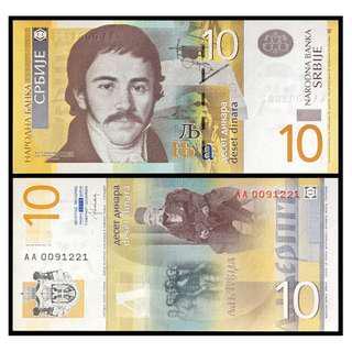 * UNC * AA PREFIX * 2013 SERBIA 10 DINAR P54