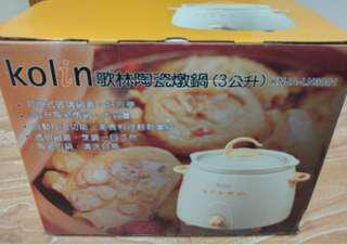 Kolin 歌林陶瓷燉鍋3公升