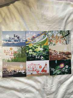 Infeel.me Postcards: A Ray of Sunshine