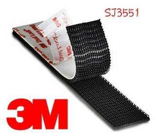 3M Dual Lock ™ Reclosable Fastener Part No.: SJ3551 (TYPE 400) - Black