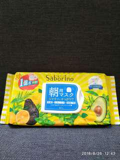🚚 Saborino morning mask