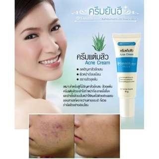 Yanhee Acne Cream 10g - Thailand