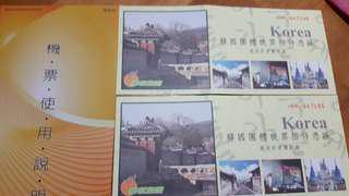 🚚 韓國團體機票招待憑證
