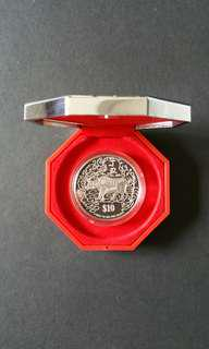 1997 Singapore Year of the Ox Silver Proof Coin