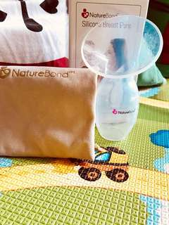 母乳神器 silicon breast pump