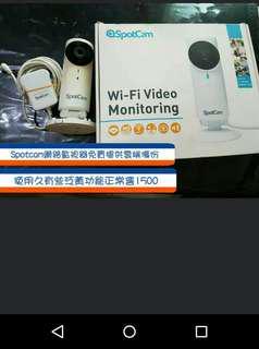 🚚 Spotcam 雲端備份監視器