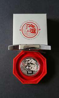 2000 Singapore Year of the Dragon Silver Proof Coin
