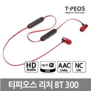 T-peos Rich BT300 Wireless Earphone Made in Korea