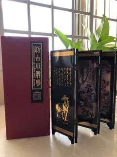 前程万里屏风 set for sale!
