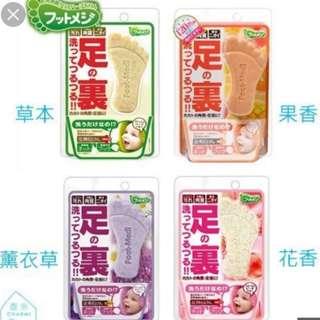 日本足部專用肥皂(除腳臭&去角質功用)/60G  打造嬰兒般的美足