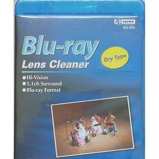 Kyowa Blu ray lens Cleaner Made in Japan