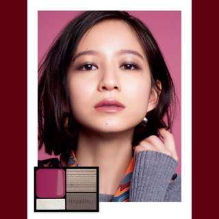 Shiseido Maquillage Dramatic Styling Eyeshadow Palette
