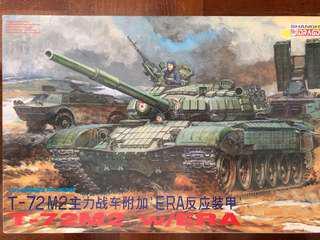 🚚 1/35 scale T-72M2 tank w/ERA MODEL KIT