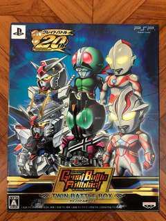 PSP高達超人幪面超人20周年限定紀念版遊戲一套