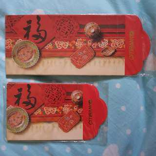 Red Packets set, Citibank vintage (8pcs x 2)