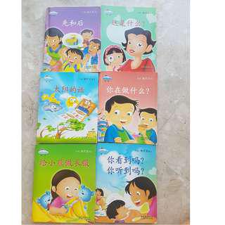 Chinese story books with flash cards