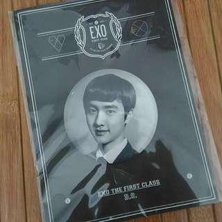 SM Official Goods - EXO The First Class : Pin Button (D.O)