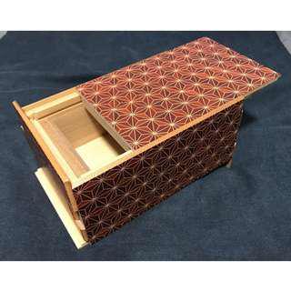Japanese Puzzle Box 21+1 Steps