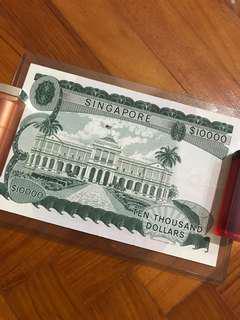 新加坡一万元旧纸币