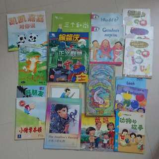 40 English and chinese book bundle