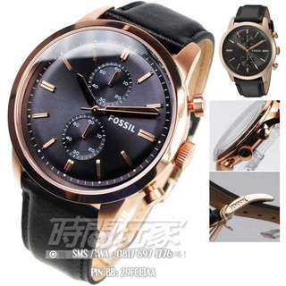 ccd20fbc7 OFFER SALE - Fossil Men's FS5097 Townsman Chronograph Rose Gold-Tone  Stainless Steel Watch with