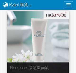 Kyani Boosting Cleanser Fleuresse 淨透潔面乳