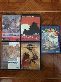 世嘉五代Mega Drive怪物之王斬光明與黑暗一套5盒共500元