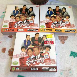 Hong Kong Drama VCD