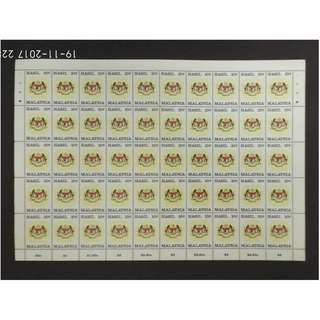 Malalysia 10 sen Stamp Hasil (sheet of 50) mint