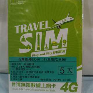 台灣遠傳電信5天4G無限(吃到飽)$45 台灣上網卡 數據卡 即插即用 深水步取 或郵寄 量大再議 歡迎批發