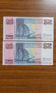 Ship series notes $2 no. 892-893