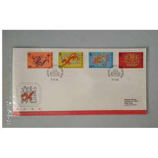HongKong FDC 1988 Year of the Dragon