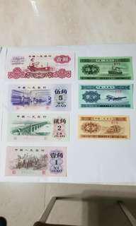 三版人民幣,1元,5角,2角,1角,5分2分1分