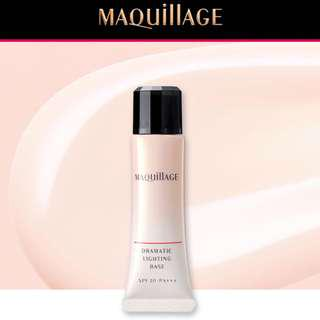 Shiseido Maquillage Dramatic Lighting Base