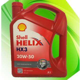 100 % genuine SHELL lubricant HX 3 4L