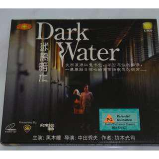 ORIGINAL Horror Movie (Dark Water!)