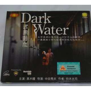 ORIGINAL Horror Movie (Dark Water!)