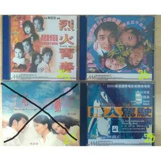 VCD (港產片, 西片, 其他) ; CD; DVD